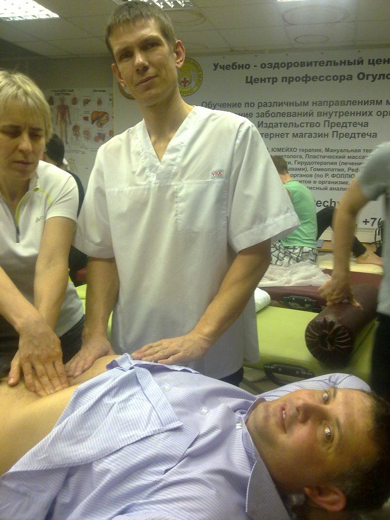 Врач реабилитолог, юмейхо-терапевт Хазов О.Э.и Мельников А.П.