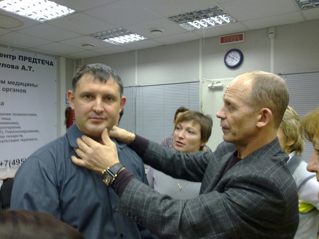 Семинар у Огулова А.Т. Москва.