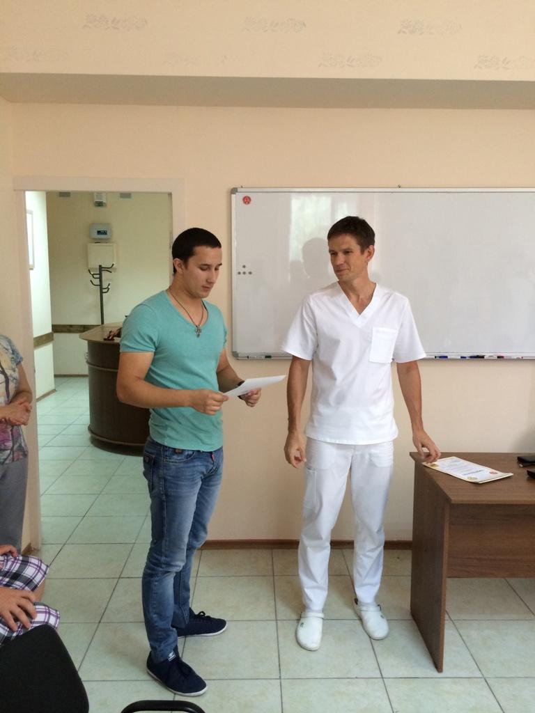 Вручение сертификатов - Погорелов Д.Д, Хазов О.Э.